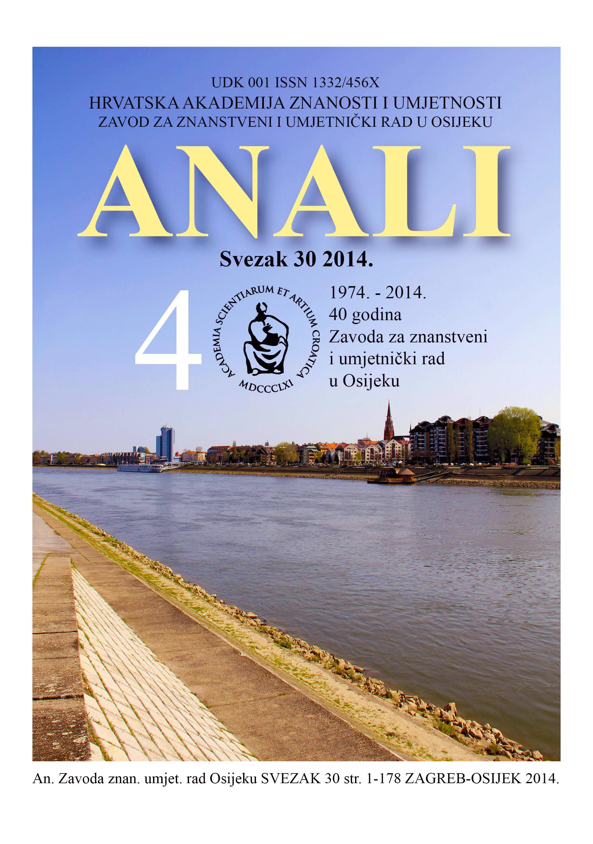 anali_naslovnica_svez_30